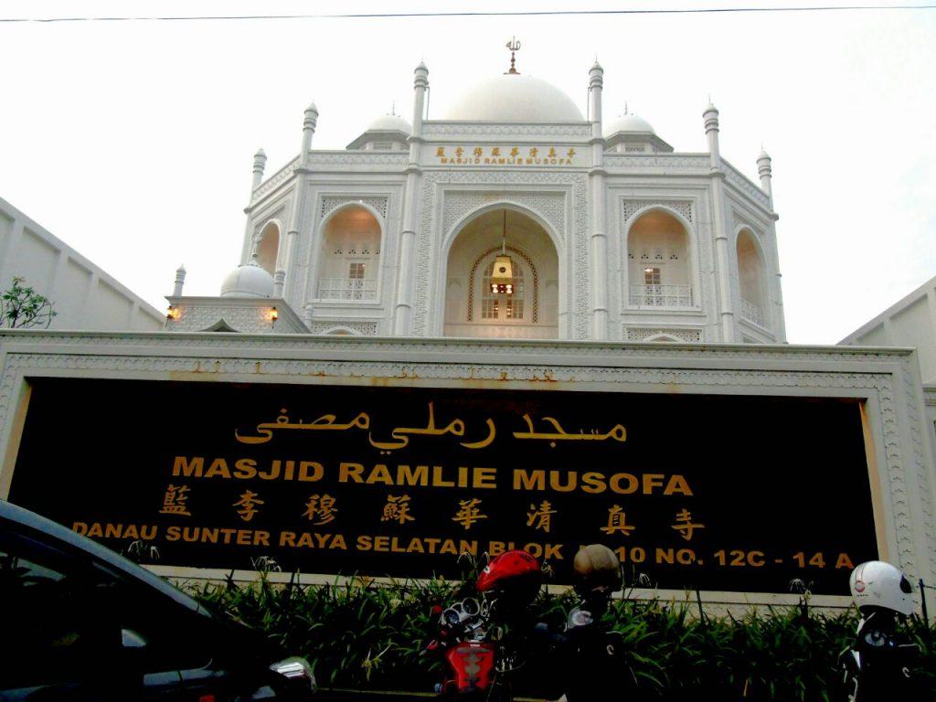 wisata religi masjid ramlie musofa | Seputarkota.com