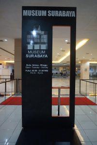 museum surabaya, tempat wisata di surabaya | Seputarkota.com