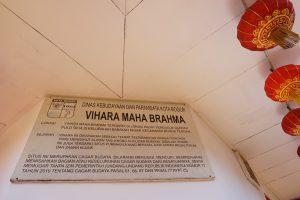 Kelenteng Pan Kho Bio, Vihara Maha Brahma