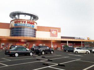 Lotte Mart Bogor, pusat perbelanjaan modern di Bogor