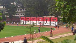 trek jogging di Bogor, Lapangan Sempur