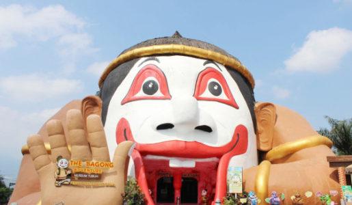 wisata edukasi di Malang, The Bagong Adevnture Museum Tubuh, Seputar Kota